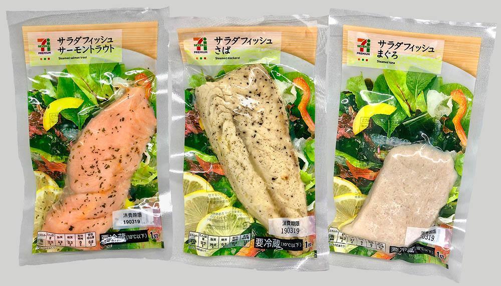 コンビニで買えるダイエット食品!!